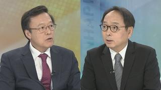 [뉴스포커스] '타운홀 미팅' 형식 대통령 신년회견…평가는