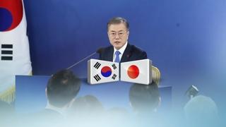 """문 대통령 """"정치 쟁점화"""" 비판에 일본 반발 확산"""