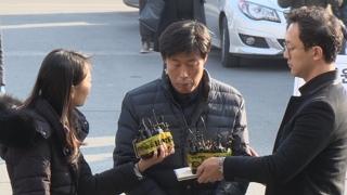 가이드 폭행 예천군의원 '상해 혐의' 내주 중 검찰 송치