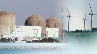 [라이브 이슈] 日 히타치, 영국 원전사업 포기…3조원대 손실