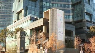 아파트 전세가 50억원…갤러리아포레 전국 최고