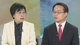 [뉴스포커스] 문 대통령-5대그룹 총수 만남…주요 의제는