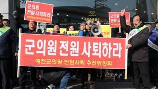"""윤리위 구성 '함구' 예천군의회…주민 """"한숨만…"""""""
