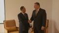 Es posible que un funcionario de alto rango norcoreano visite Washington esta se..