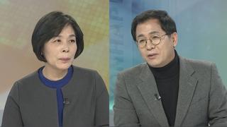 [뉴스포커스] '문 대통령-기업인과의 대화' 어떤 이야기 했나?