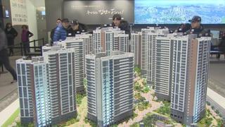 전국 아파트 3.3㎡당 평균 분양가 1,114만원