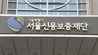 [비즈&] 신한은행ㆍ서울신용보증재단, 소상공인에 대출지원 外