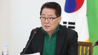 """목포 지역구 박지원 """"손혜원 부동산 매입, 투기로 안 봐"""""""