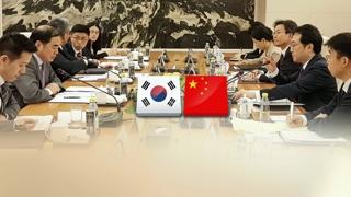 북미협상 앞두고 한ㆍ중 북핵수석대표 오늘 서울서 회동