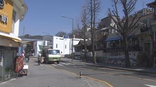 서울 '미관지구' 53년 만에 폐지…층수제한 완화