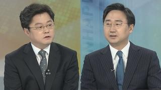 [뉴스포커스] 북한 김영철, 워싱턴행… 2차 북미정상회담 임박