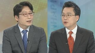 [뉴스포커스] 민주당, '손혜원ㆍ서영교 의혹' 진상조사 착수