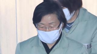 '공금 횡령' 신연희 전 강남구청장 2심서 감형