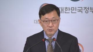 '규제샌드박스' 시행…융합ㆍ혁신 족쇄 푼다