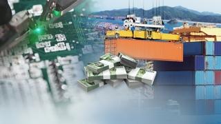 지난해 반도체 등 ICT 제품 수출 '역대 최대'
