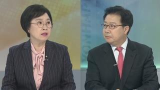 [뉴스1번지] 손혜원ㆍ서영교 의혹 확산…민주 '곤혹' 야당 '공세'