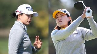 전인지ㆍ김세영, 개막전 출격…LPGA 티오프