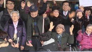 """제주 4·3 수형인 공소기각…70년만에 """"무죄"""""""