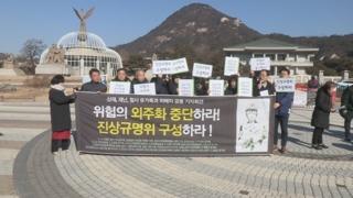 """""""외주화 중단"""" 김용균 집회…산재 피해자 가족도 참여"""