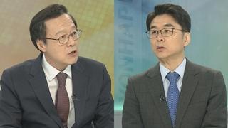 """[뉴스포커스] 민주, '손혜원-서영교' 거취 결정…야권 """"솜방망이 처벌"""""""