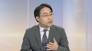 [뉴스현장] 조재범 첫 옥중조사, 성폭력 진실공방 쟁점은?