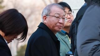 전직 대법원장 첫 구속영장…양승태 기로에 서다