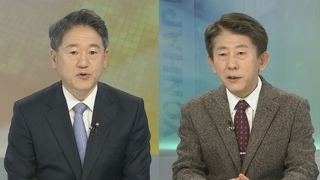 [뉴스1번지] 민주, '손혜원ㆍ서영교' 서둘러 결론…야당 재반격 총공세