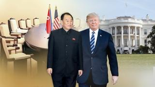 """[뉴스초점] 트럼프, 김영철 90분 면담…""""회담 생산적"""""""