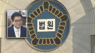 """""""정윤회 보도로 부당해임"""" 세계일보 전 사장 패소"""