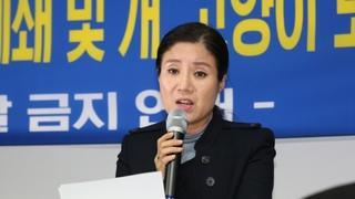 """박소연 """"인도적 안락사였다""""…동물단체들 일제히 반발"""