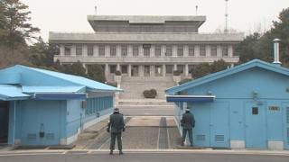 북미 회담 베트남 '대세론' 속 판문점 재부상