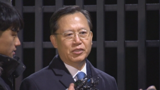 검찰, 박병대 전 대법관 지인사건 셀프배당 의혹 조사