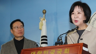 """손혜원 민주당 탈당 선언…""""의혹 밝힌 뒤 복귀"""""""