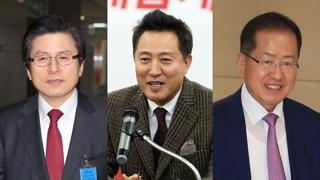 황교안ㆍ오세훈 '영남 텃밭' 승부…홍준표는 견제구