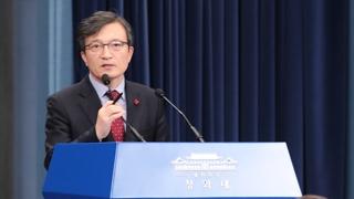 """청와대 """"김태우 수사관 기자회견, 아예 안봤다"""""""