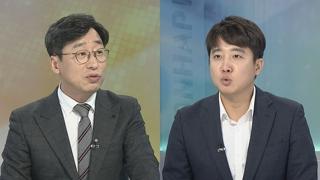 [뉴스1번지] 탈당한 손혜원, 야당 - 언론에 '선전포고'