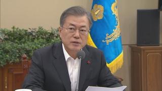 """문 대통령 """"북핵해결, 우린 구경꾼 아니다"""""""