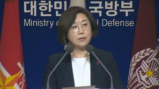"""국방부 """"일본 해상위협 협의중단 발표에 깊은 유감"""""""