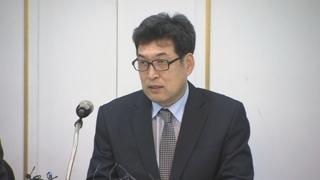 """""""'빙상계 적폐' 적극 수사해야""""…전명규, 의혹 부인"""
