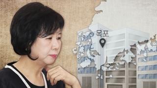 야권 손혜원 원색비난, 특검 - 국조 공세