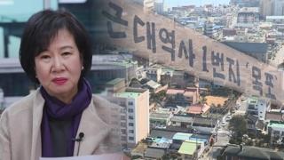 """""""투기 vs 마중물"""" 목포 시민 엇갈린 시선"""