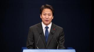 외교특보에 임종석 위촉…청와대 비서관 인사 단행