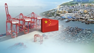 [라이브 이슈] 중국 작년 경제성장률 6.6%…28년 만에 최저