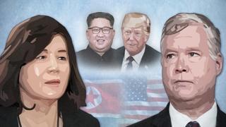 """북ㆍ미, 2차 정상회담 위한 첫 실무협상 종료…""""건설적"""""""