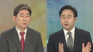 """[뉴스포커스] 북ㆍ미, '합숙담판' 벌인 첫 실무협상 종료…""""건설적"""""""