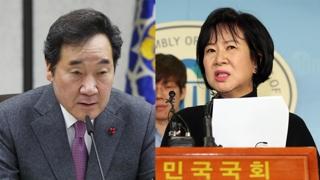 """'손혜원 공방' 지속…이 총리 """"잘못 확인되면 법대로 대처"""""""