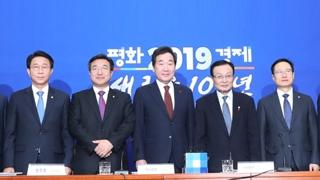 """당정청 """"민생경제ㆍ개혁입법 국민 체감 성과내야"""""""
