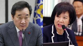 """이 총리, 손혜원 의혹에 """"잘못 확인되면 법대로 대처"""""""