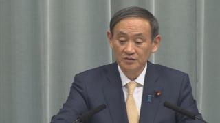 """일본, 레이더 갈등에도 """"한국과 안보협력 지속 희망"""""""