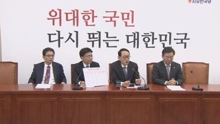 """한국당 """"산업부 추가 블랙리스트…백운규 고발"""""""